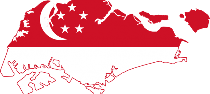 Thoughts On The BluePrint For Singapore's Future